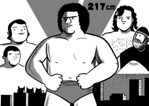 Best Comics of 2014 - Andre the Giant