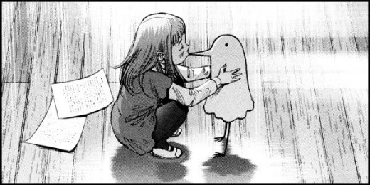 Goodnight Punpun Kiss