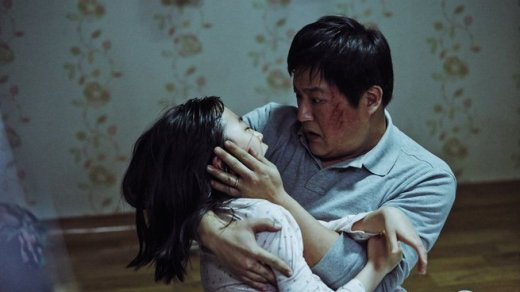 5-2016-best-movies-the-wailing