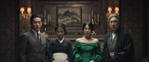 7-2016-best-movies-the-handmaiden