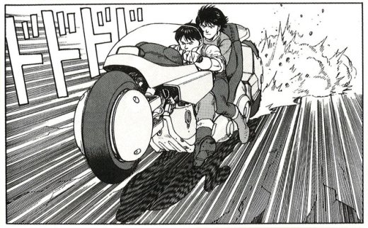 comics-chases-and-races-akira